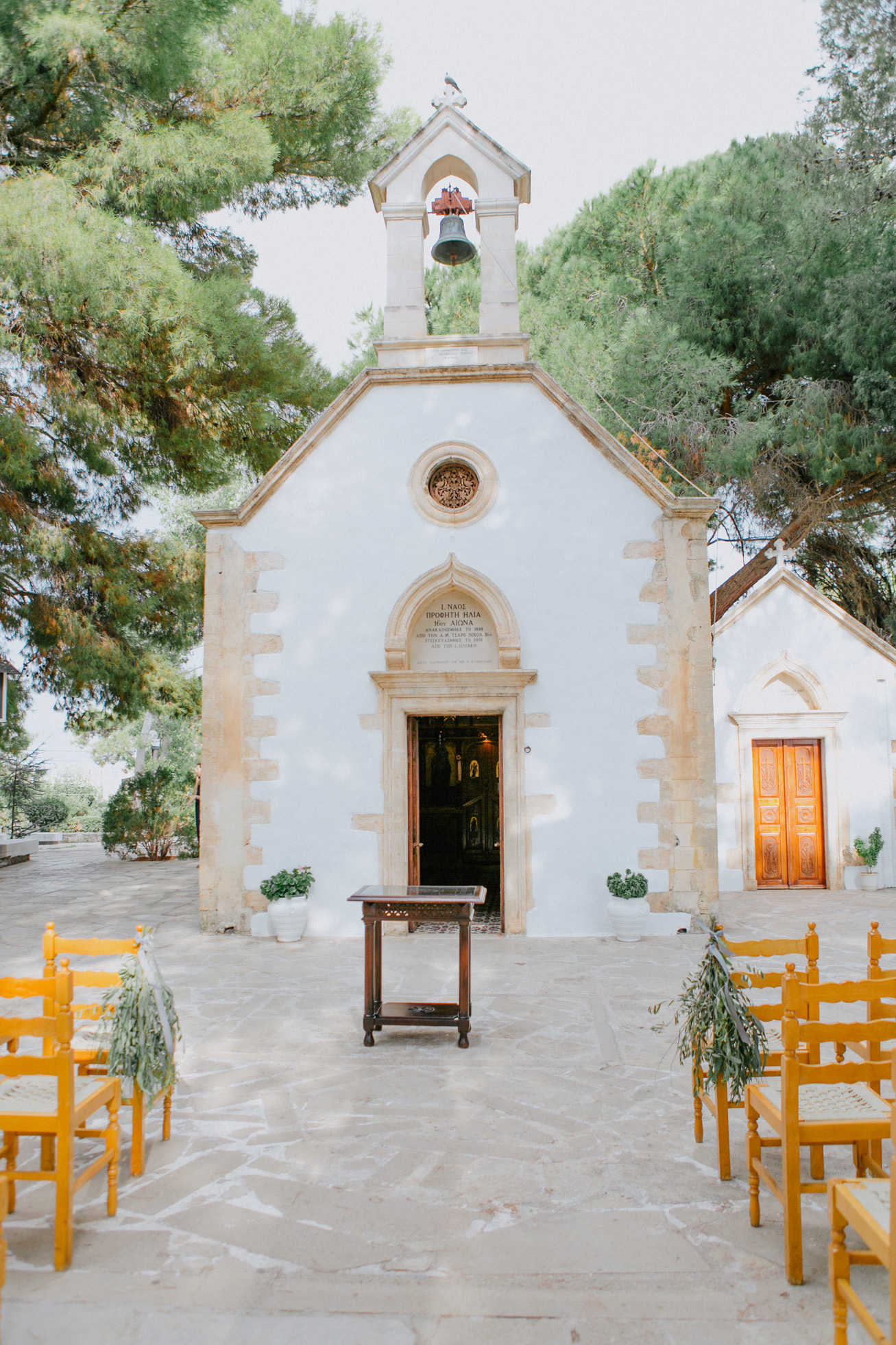 Greek orthodox ceremony set up at the church of Profitis Ilias, Chania, Crete.